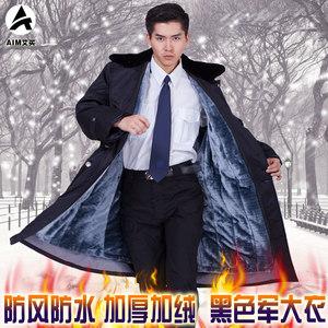 军大衣男女冬季加厚长款棉大衣保暖防寒黑色保安大衣防水劳保棉衣