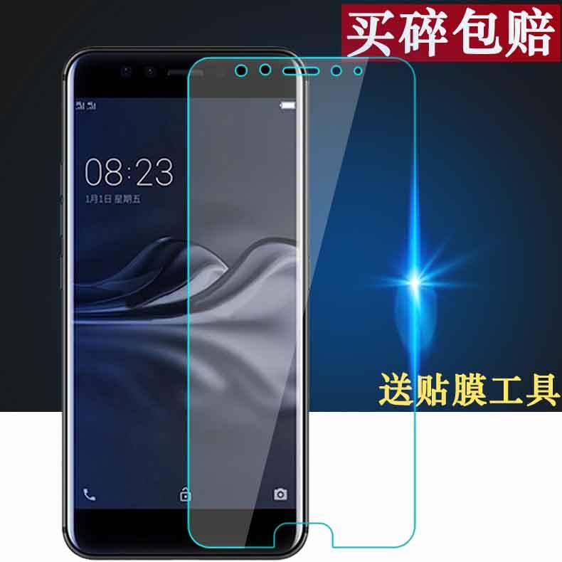 GOME国美K1钢化玻璃膜全屏防蓝光水凝膜手机保护膜防摔高清防指纹