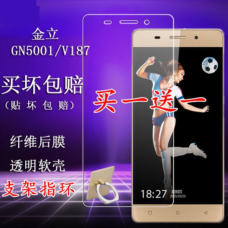 镐翊�V 金立金刚GN5001钢化膜GN5001S玻璃膜 V187手机高清膜防爆