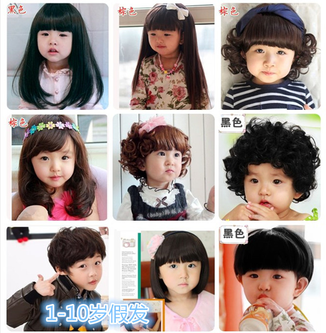 Baby wig baby child wig set princess long curly hair photography wig set girl wig Korean version of the headwear