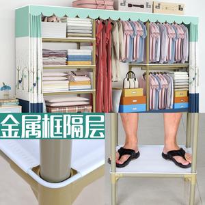 简约现代经济型简易布衣柜组装双人钢管加固牛津加粗钢架布艺衣橱