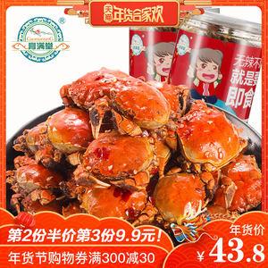 香辣蟹麻辣小海鲜400g小螃蟹熟食大闸蟹发财蟹醉蟹面包蟹即食罐装