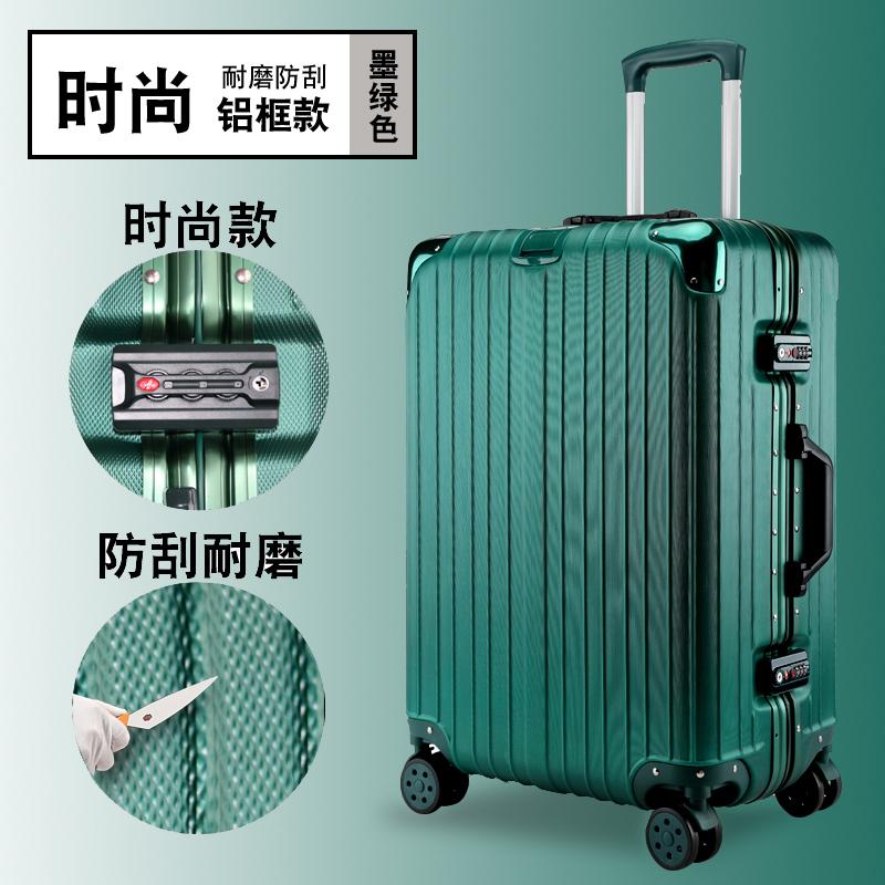 Популярный царапать алюминий Box - Чернила зеленый