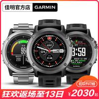 Garmin Garmin fenix3 fly resistance 3 GPS работает верховая езда на открытом воздухе многофункциональные часы