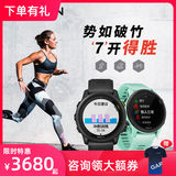 Garmin Garmin 745 Sports Watch Blood Oxygen Monitoring Bluetooth Music GPS Professional Running Waterproof Swiss Watch