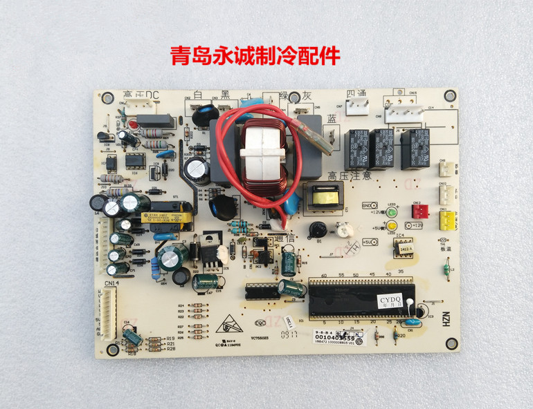 USD 49.24] Haier air conditioning unit Circuit Board Board KFR-35GW ...