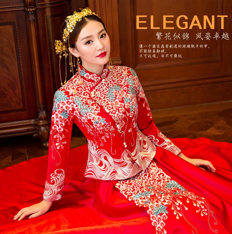 中国新娘礼服(十七) - 花雕美图苑 - 花雕美图苑