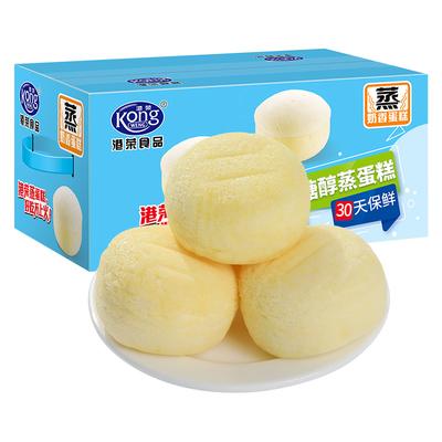 港荣木糖醇蒸蛋糕整箱糖尿零食品专用无蔗糖添加老年人孕妇面包饼