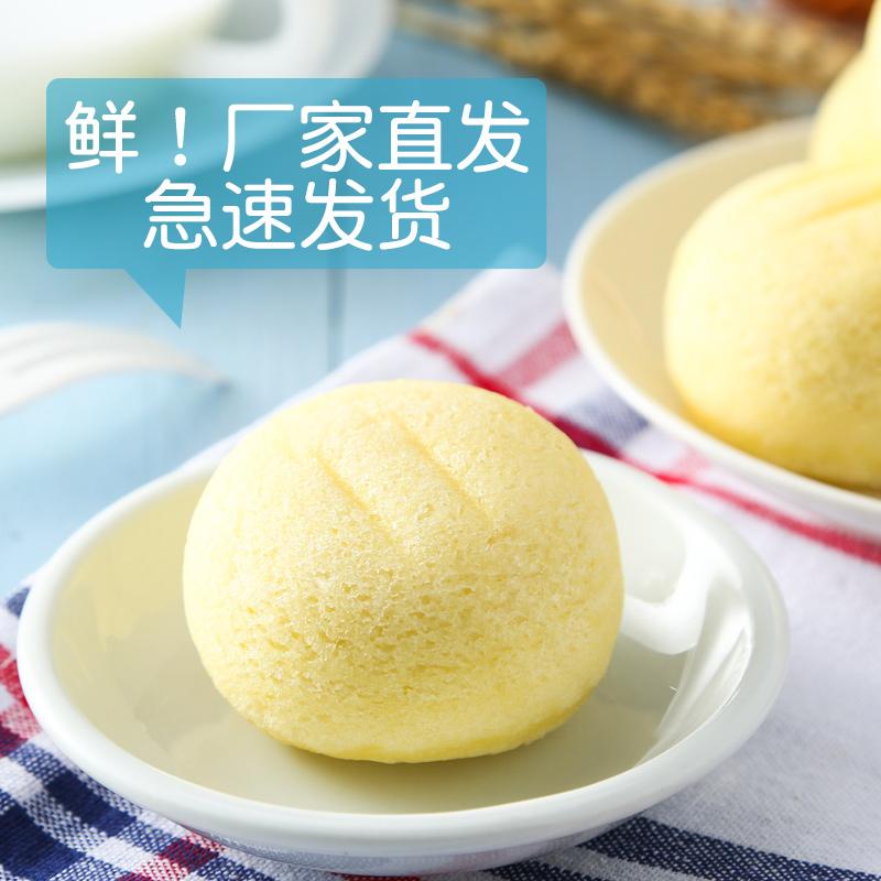 港荣蒸蛋糕代餐小面包蛋糕零食营养学生早餐整箱食品速食懒人糕点