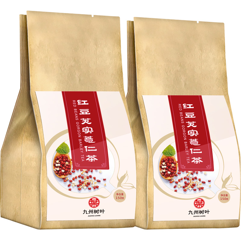 红豆薏米芡实茶红薏仁米大麦苦荞茶包祛濕茶赤小豆去湿气茶养生茶