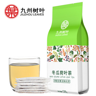 White gourd and lotus leaf slimming tea