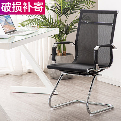Computer Chair Home Computer Office Chair Nano Swivel Chair Mesh Chair Bow Staff Conference Chair Boss Chair Special Chair