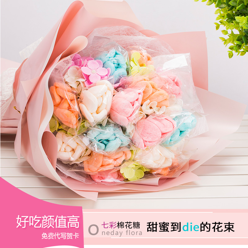 Usd 29 30 Snack Cotton Candy Bouquet Gift Box Creative Novelty