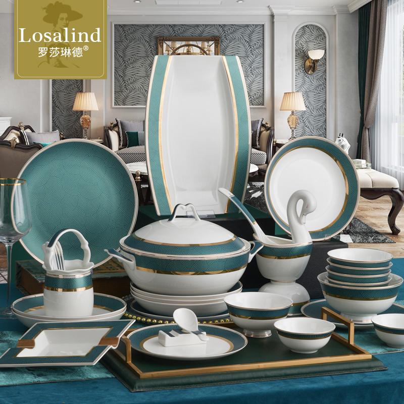 轻奢碗碟套装10人家用欧式60头骨瓷餐具套装碗盘组合结婚乔迁送礼