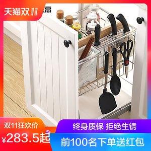 汉高调味拉篮 厨房不锈钢304双层阻尼滑轨抽屉式高柜碗篮调料橱柜