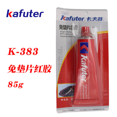Kraft gasket-free red glue high temperature resistant sealant silicone K-383 gasket-free glue 85g