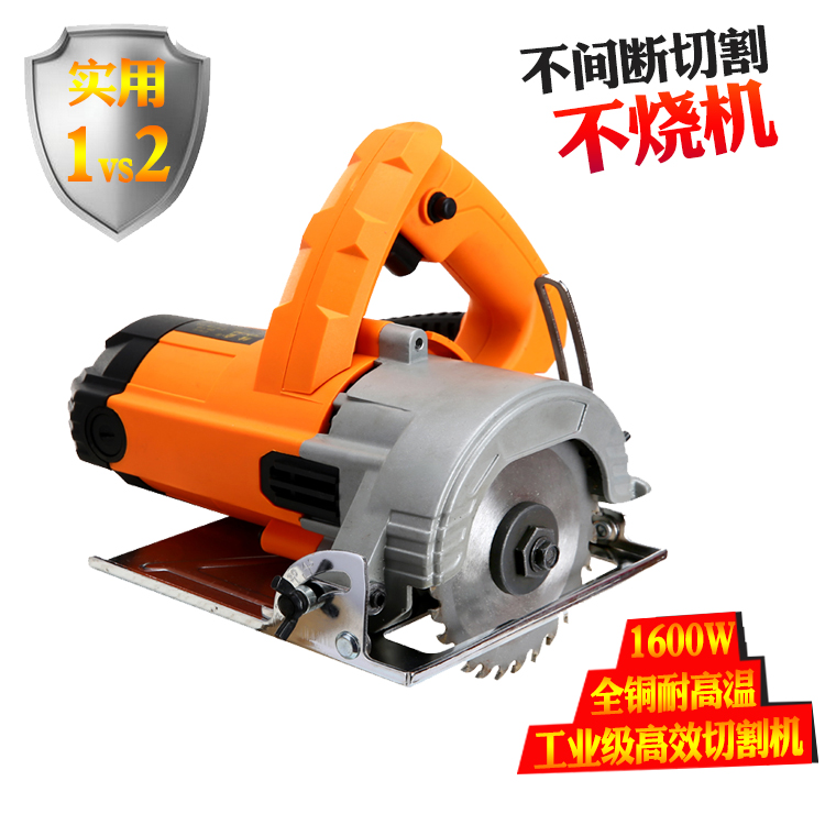 Usd 4795 Household Multi Functional Wood Stone Tile Cutting