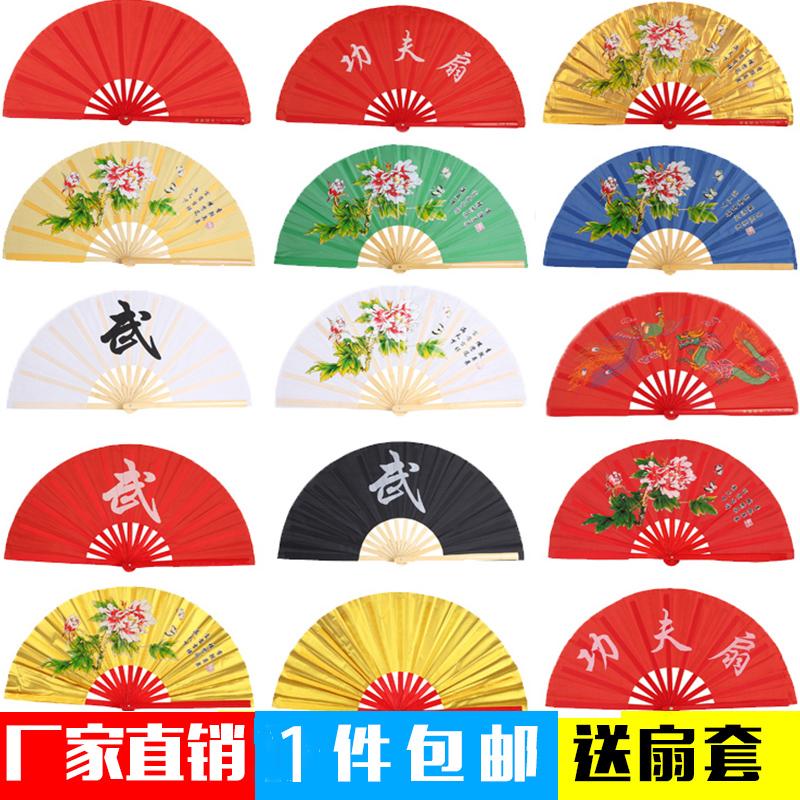 Tai Chi детские Танцульки косточки представления вентилятора времени bamboo полностью новый Утро пластмассы работает ядровые боевые искусства тренировок вентилятора студент боевых искусств оптовые продажи