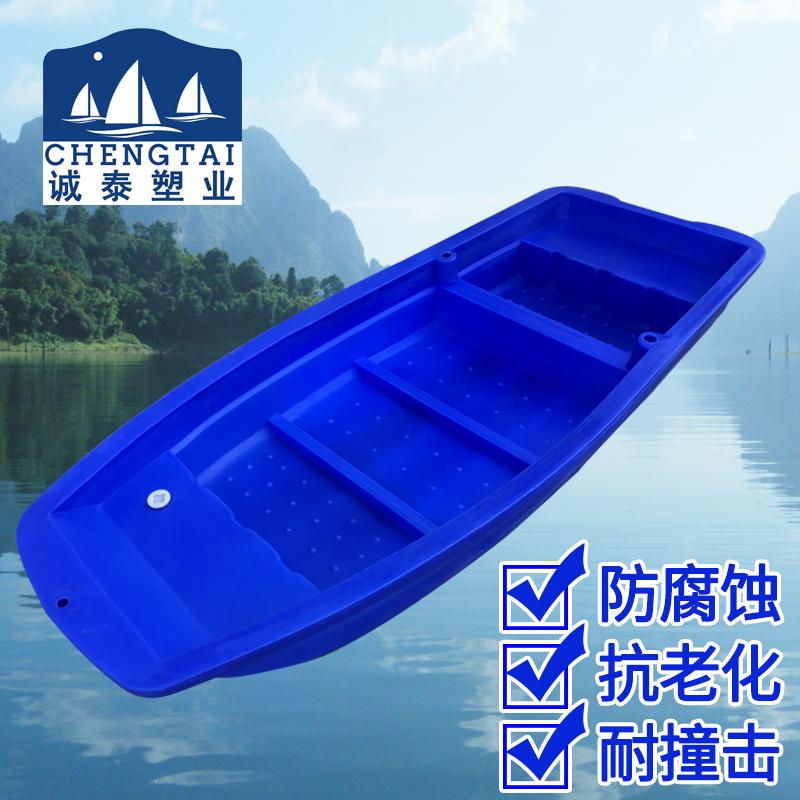 Пластиковая лодка рыболовное судно рыболовное судно сухожилия pe рыболовное судно утепленный Рыбалка электрическая пластиковая штурмовая лодка FRP лодка