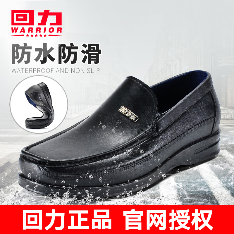 pull back kitchen shoes mens low to help non slip rain boots water shoes rain boots - Non Slip Kitchen Shoes