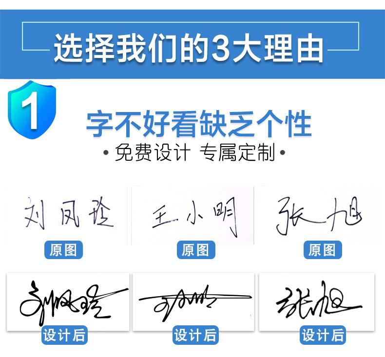 【AMAS】-起航刻字印章姓名定做設計個性簽名印章真人手寫簽字私人名字印章