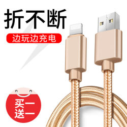 Apple data cable iphone6 ​​mobile phone charging cable 6s device 5s extended ipad5 mobile phone 7Plus fast charge 8X charging iphonex tablet se computer p short sp six 2m single head certification
