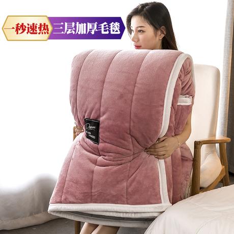 | Цена 3144 руб | Одеяло фланелевое одеяло зимний Коралловый флис двухслойный утепленный удерживающий тепло Одеяло кровать коврик Матрас 1шт Студенческое общежитие