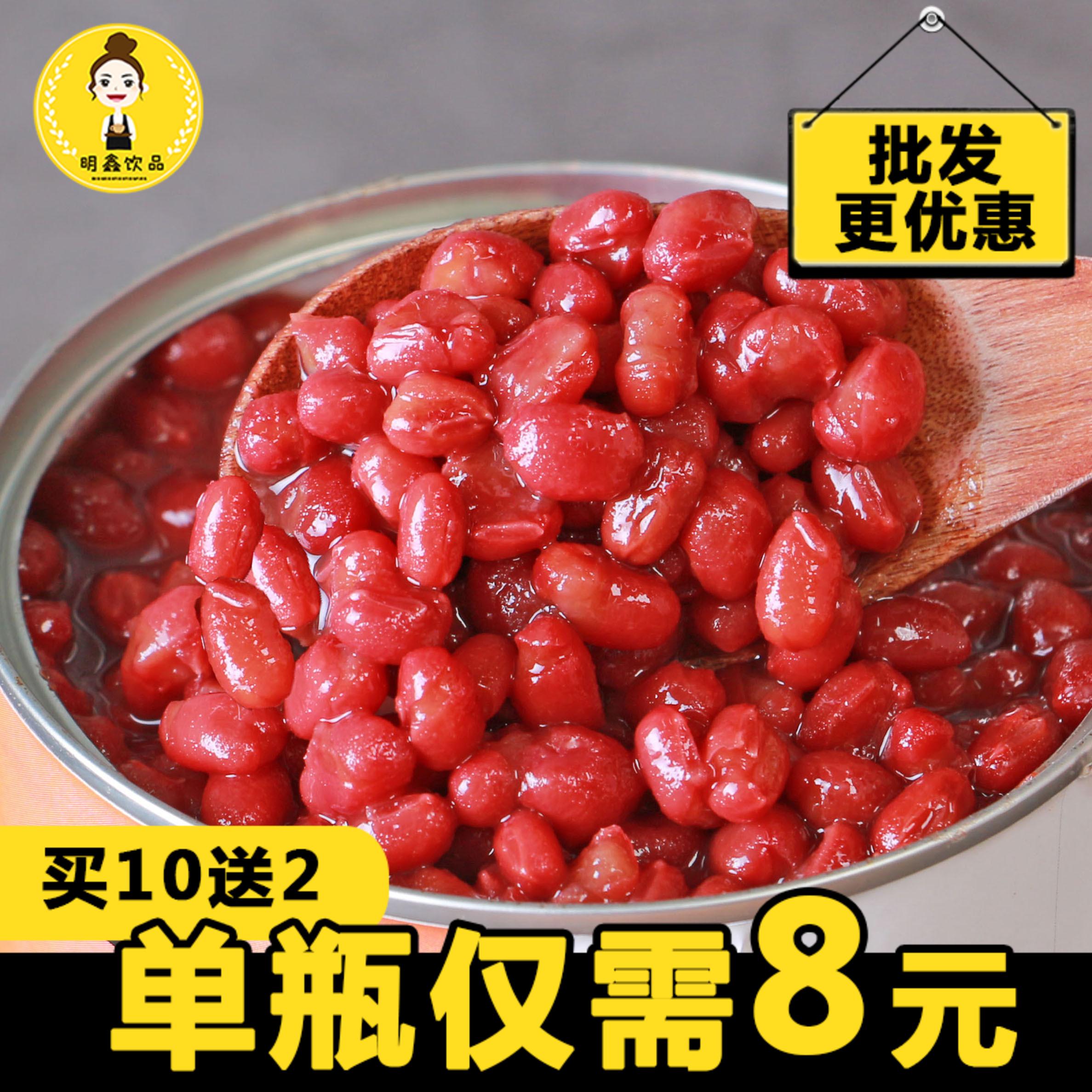 明鑫红豆罐头奶茶专用小罐熟糖水红豆即食免煮商用糖纳豆蜜豆900g