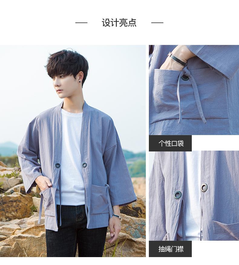 Nhật bản retro phong cách kimono robe áo gió phong cách Trung Quốc đoạn ngắn nam sinh viên bình thường Hàn Quốc phiên bản của xu hướng áo khoác mỏng áo