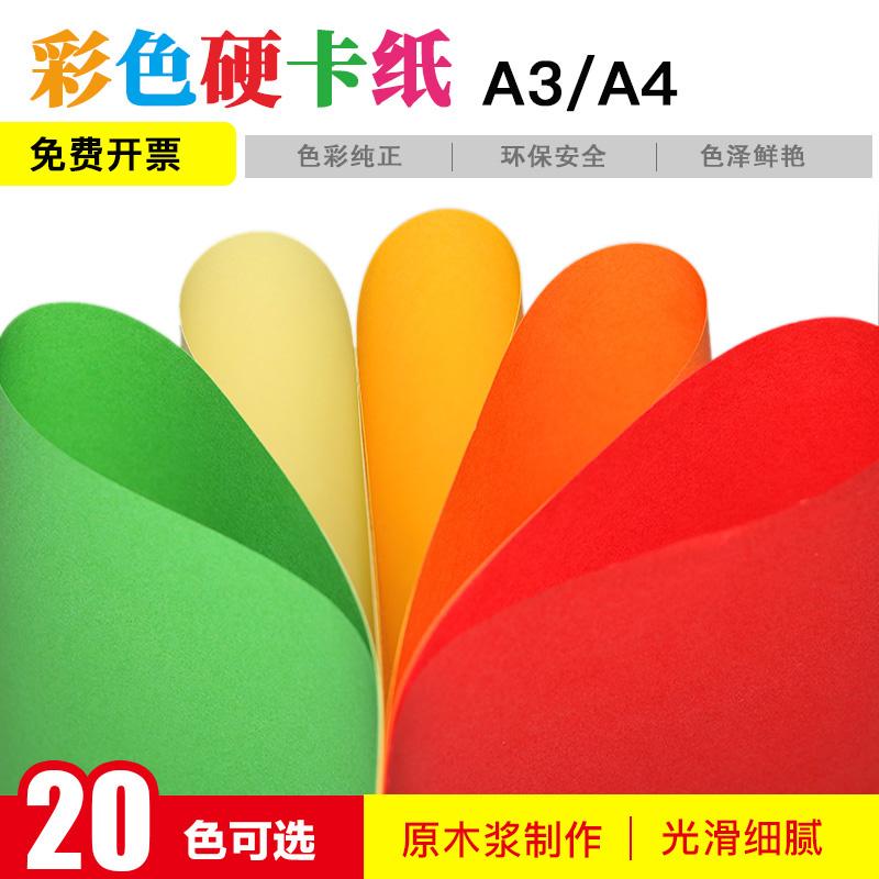 A4 paper 80g color paper A4 print copy paper handmade paper 80g handmade  origami color paper