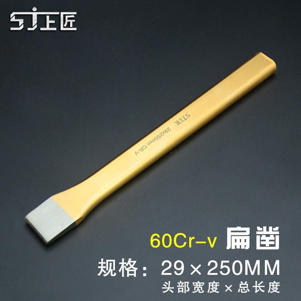 Цвет: Craftsman Стамески плоские стамески 29x23x13x250mm [ на ]