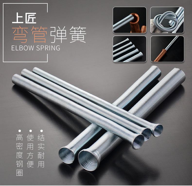 Spring Pipe Bender Copper Aluminium Tube Bending Tools Tube Bender Q