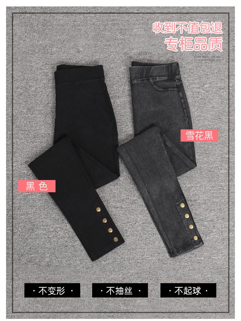 黑色魔术内搭裤女外穿显瘦紧身秋冬季新款高腰加绒加厚小黑裤详细照片
