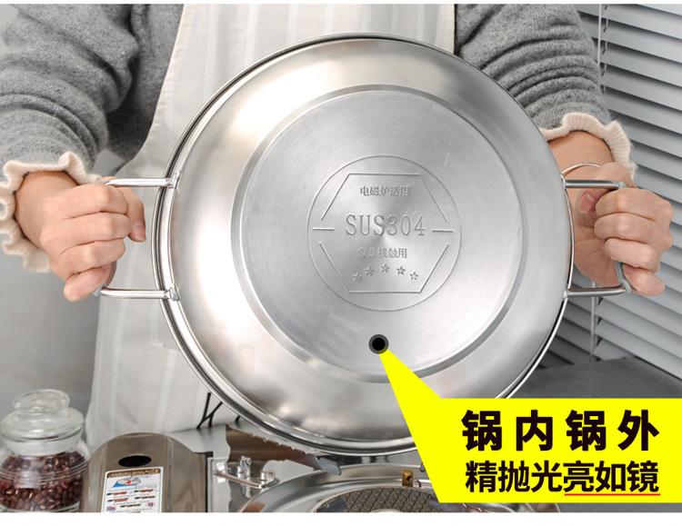 汤锅不锈钢304家用加厚燃气电磁炉专用锅火锅锅锅大容量煮汤锅商品详情图