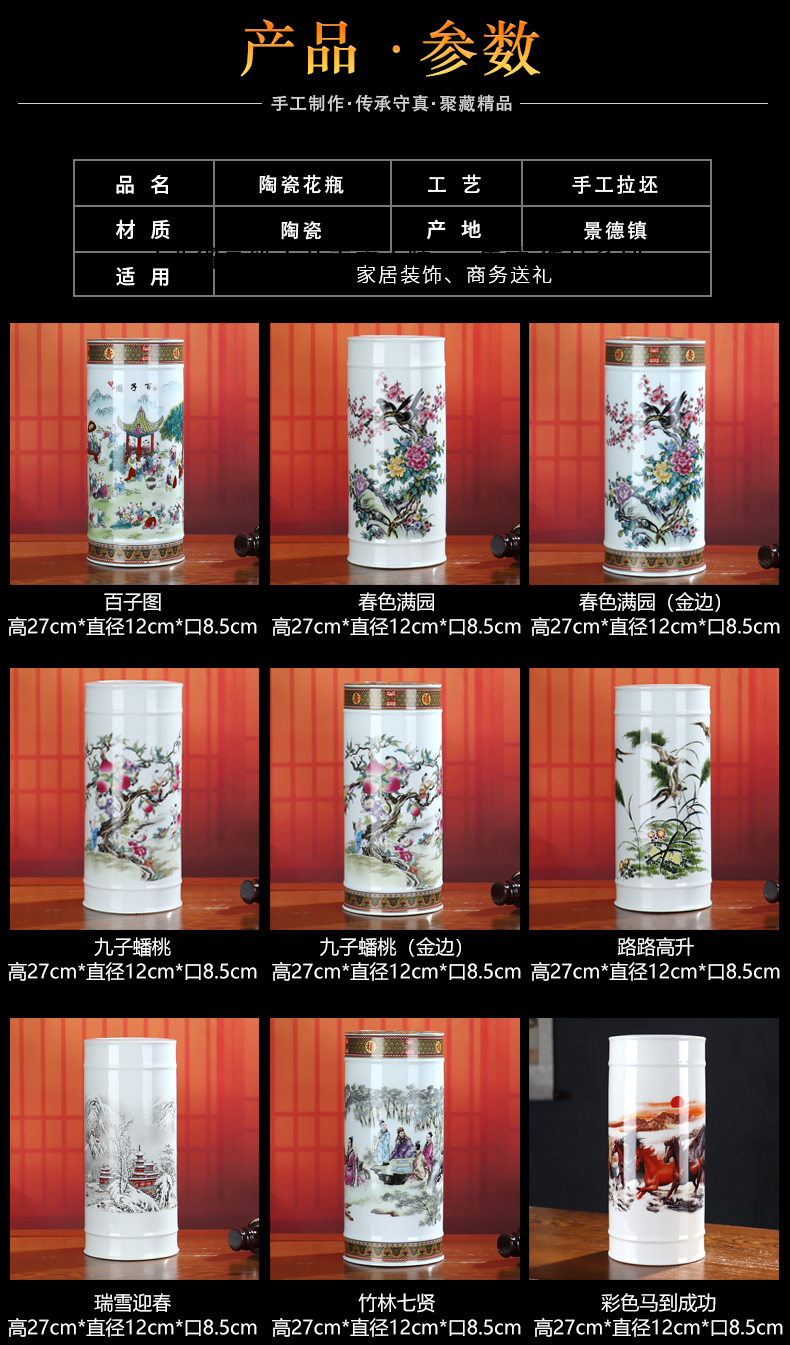 Wish lucky bamboo bamboo tube bottle ceramic vase furnishing articles sitting room flower arranging, jingdezhen household decorations arts and crafts