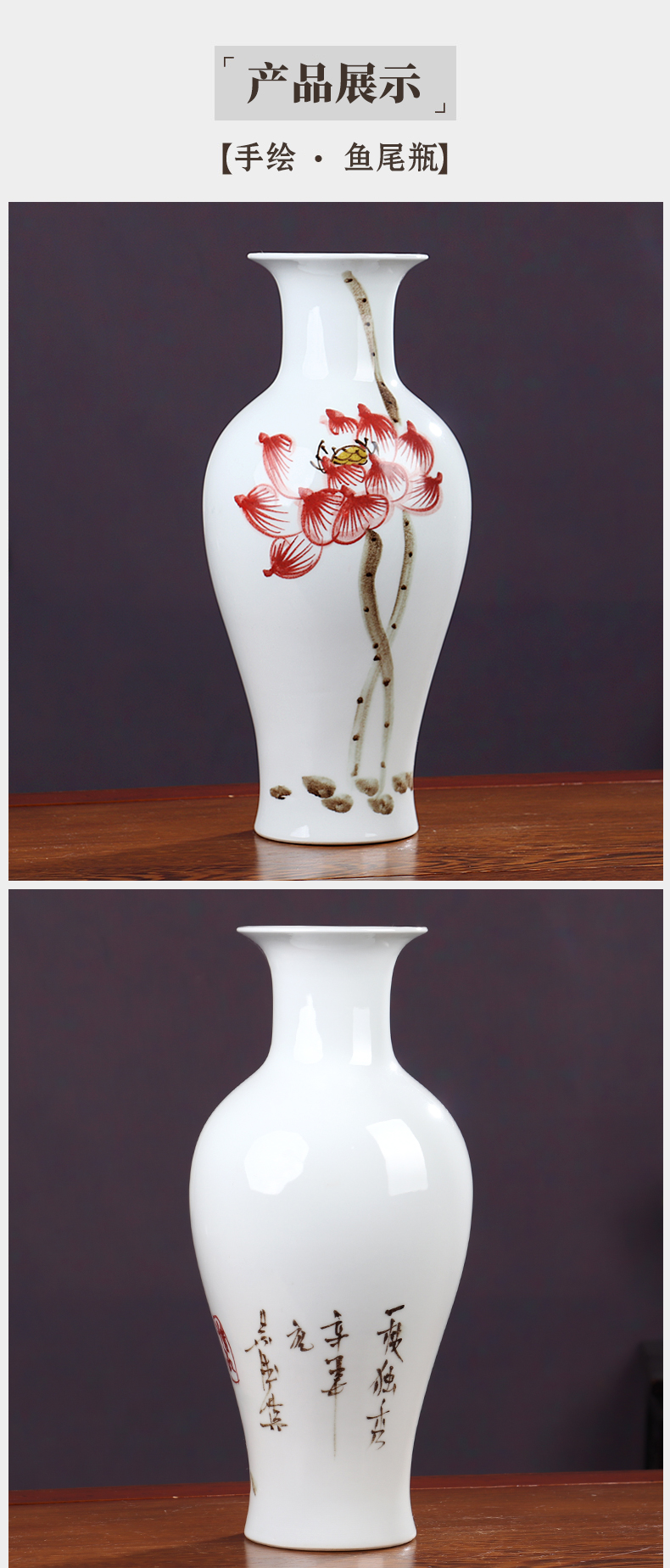 Hand made lotus lucky bamboo bamboo bottle vase furnishing articles sitting room of jingdezhen ceramics handicraft home decoration