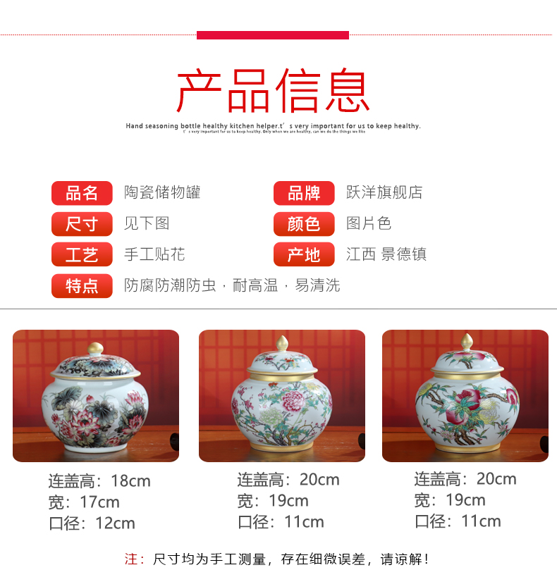 Gift - giving peach hand paint storage tank ceramic seal tank general large moistureproof caddy fixings furnishing articles ornaments