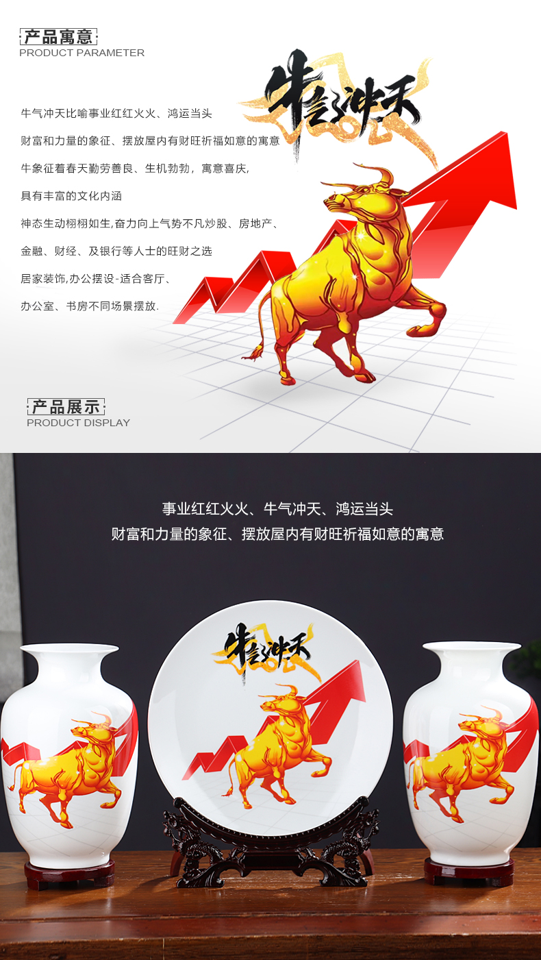 The year of The ox lucky plate and The stock market wine sitting room adornment furnishing articles rich ancient frame craft gift of jingdezhen ceramics
