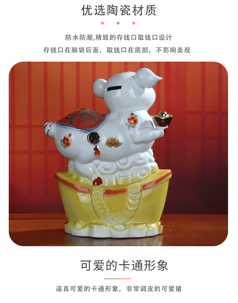 Chinese zodiac piggy Banks Chinese ceramic small place rich ancient frame of the sitting room the bedroom wine office decoration decoration