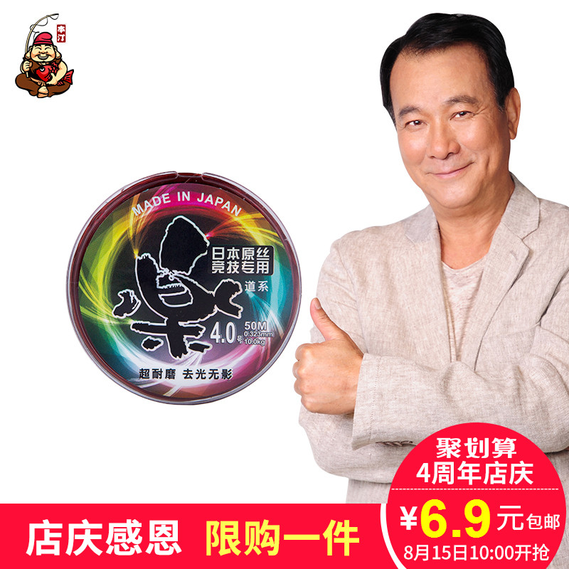 Benting Taiwan fishing line main line sub-line Japan imported raw silk super strong nylon fishing competitive fishing gear supplies