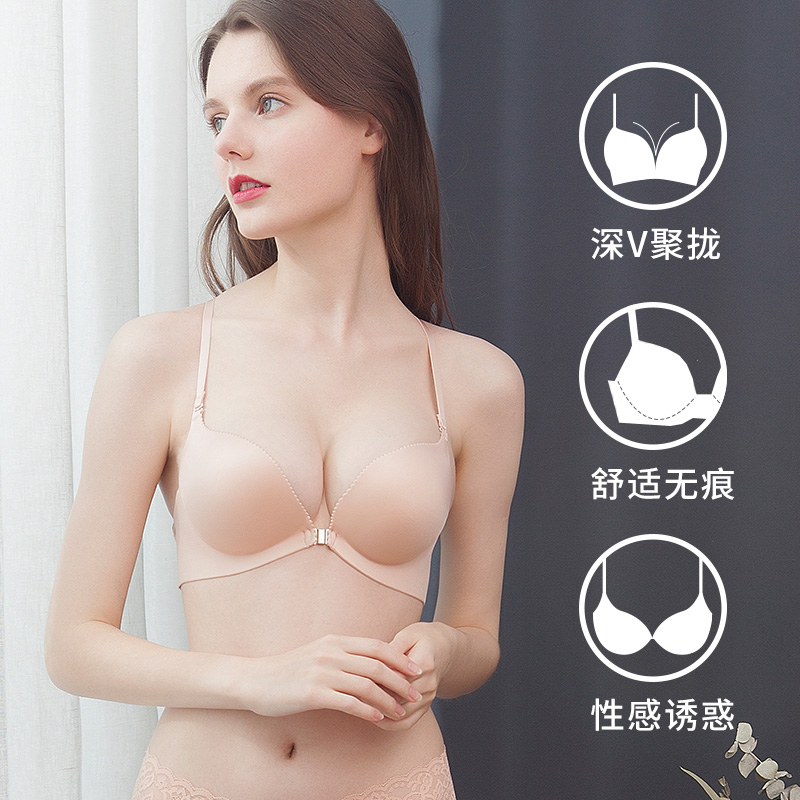 42b4e65cdd Front buckle beauty back bra gathered small chest sexy cross hanging neck  girl seamless underwear female