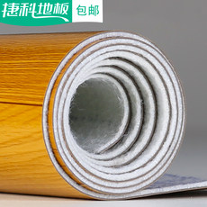 Thickened floor leather, cement floor, PVC self-adhesive floor and INS net red waterproof and wear-resistant household plastic simulation carpet