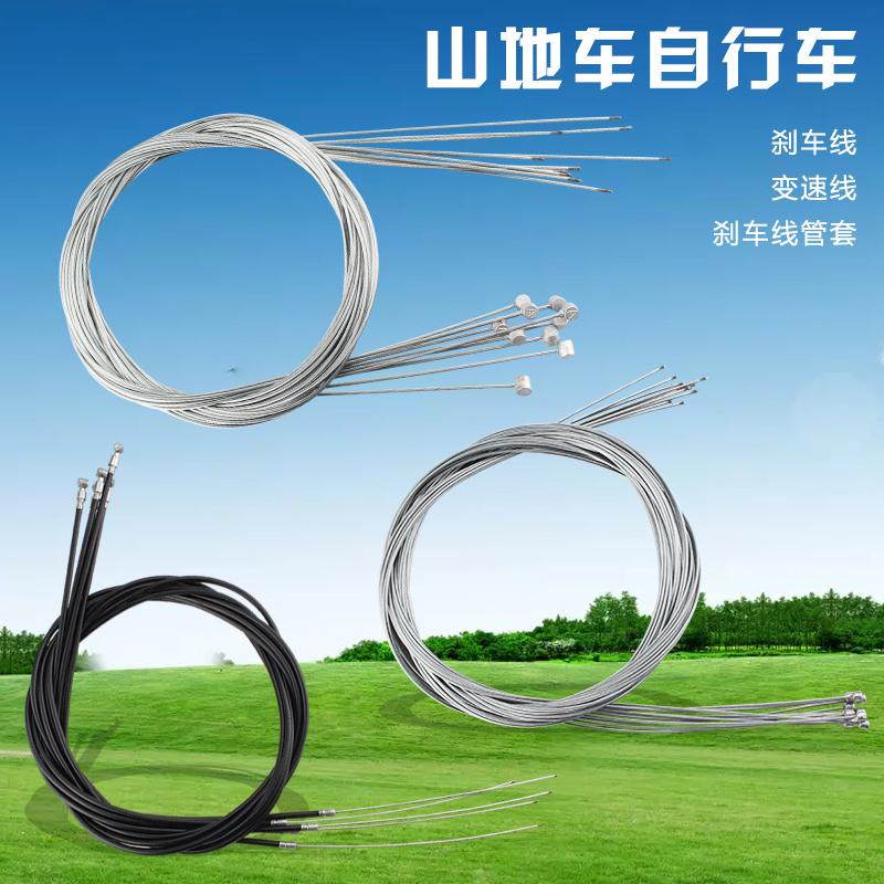Горный велосипед тормоз Велосипедная линейка велосипедных дорожек тормоз Трубчатый сердечник комплект Мертвая муфта
