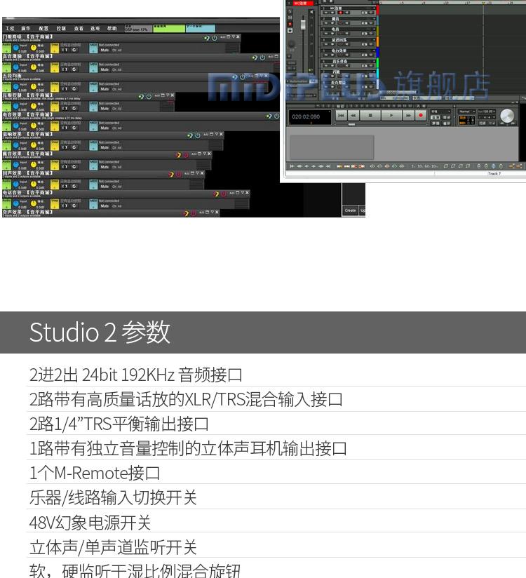 studio2优化_15.jpg