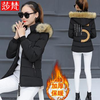 【莎梵】韩版修身棉袄加厚羽绒服