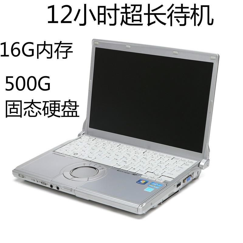 松下cf-s10笔记本电脑酷睿i5 坚固型汽修 户外作业12小时超长待机