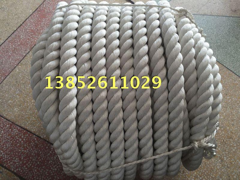 High strength marine cable 40mm high strength nylon rope climbing rope tug  rope three strands of polyester rope 4CM