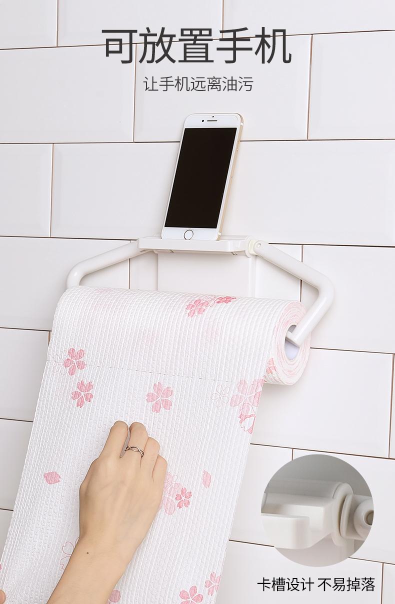 Lazy vải rag gắn vào một giá đỡ cú đấm miễn phí Dàn khung treo tường khăn chuyên dụng móc món ăn dùng một lần