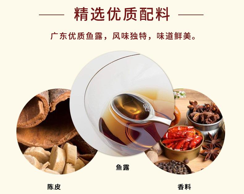 味巴哥靖江特产95g传统蜜汁猪肉脯包邮肉干休闲猪肉铺小吃食品商品详情图