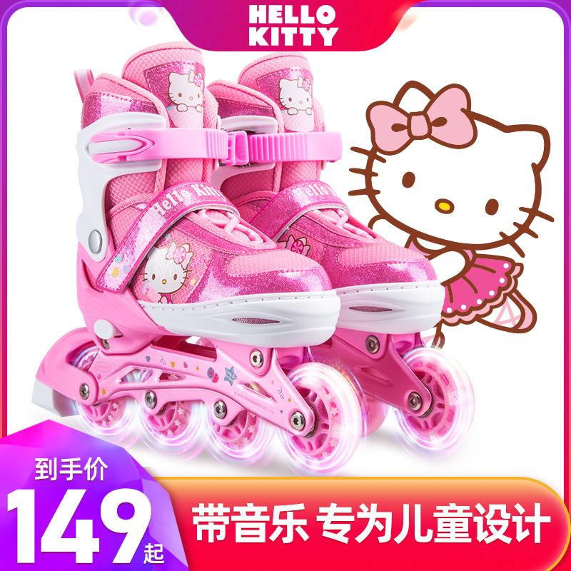 【kitty&小黄人】溜冰鞋儿童全套装女童轮滑鞋初学者旱冰男童可调